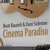 Beat Baumli: Cinema Paradiso